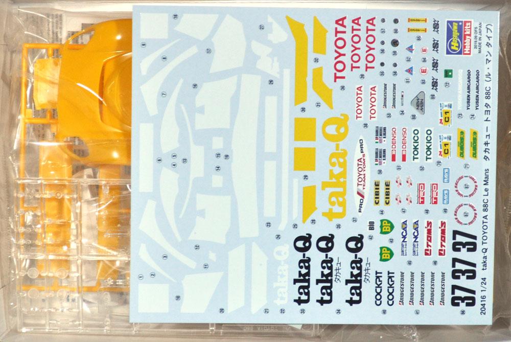 タカキュー トヨタ 88C ル・マン タイププラモデル(ハセガワ1/24 自動車 限定生産No.20416)商品画像_1