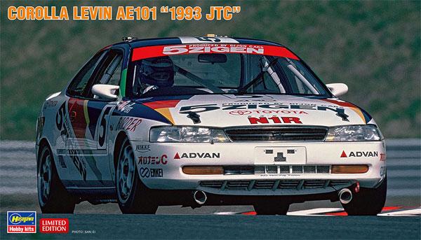カローラ レビン AE101 1993 JTCプラモデル(ハセガワ1/24 自動車 限定生産No.20417)商品画像