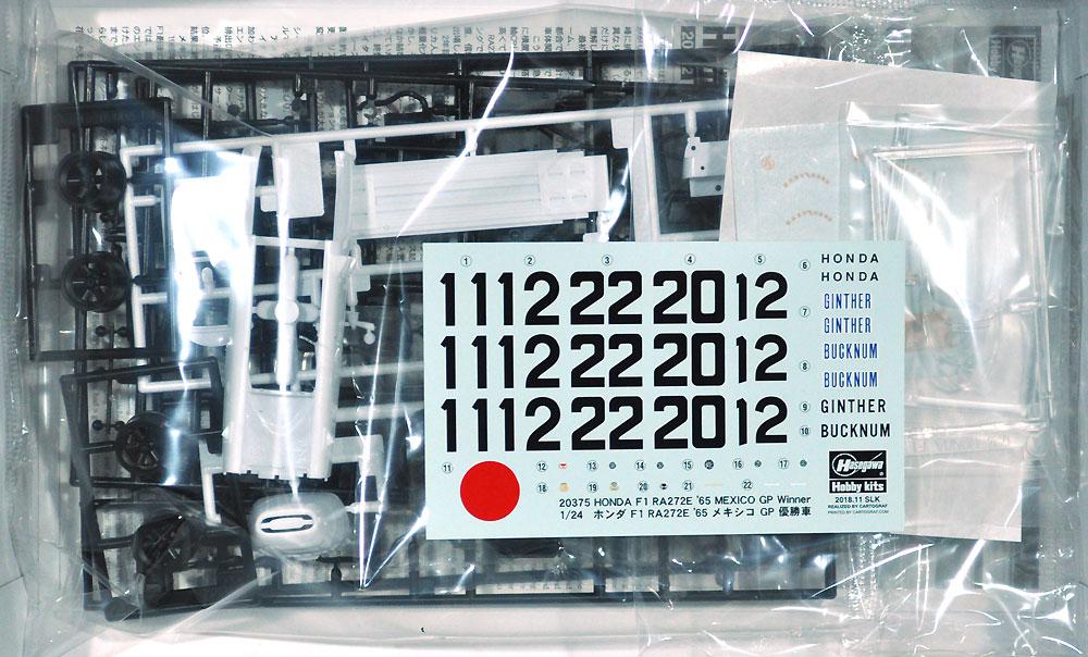ホンダ F1 RA272E '65 イタリア GPプラモデル(ハセガワ1/24 自動車 限定生産No.20412)商品画像_1