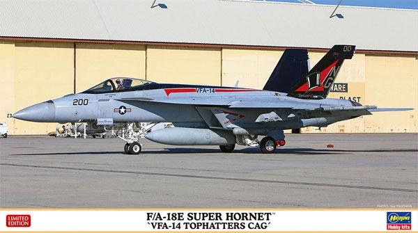 F/A-18E スーパーホーネット VFA-14 トップハッターズ CAGプラモデル(ハセガワ1/72 飛行機 限定生産No.02309)商品画像
