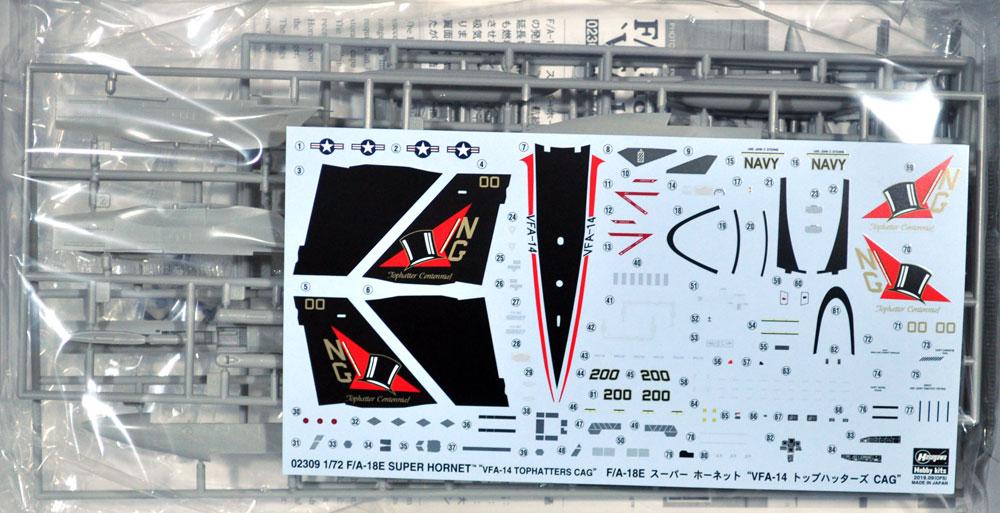 F/A-18E スーパーホーネット VFA-14 トップハッターズ CAGプラモデル(ハセガワ1/72 飛行機 限定生産No.02309)商品画像_1