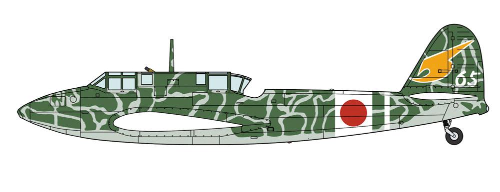 川崎 キ45改 二式複座戦闘機 屠龍 丁型 飛行第53戦隊プラモデル(ハセガワ1/72 飛行機 限定生産No.02310)商品画像_2