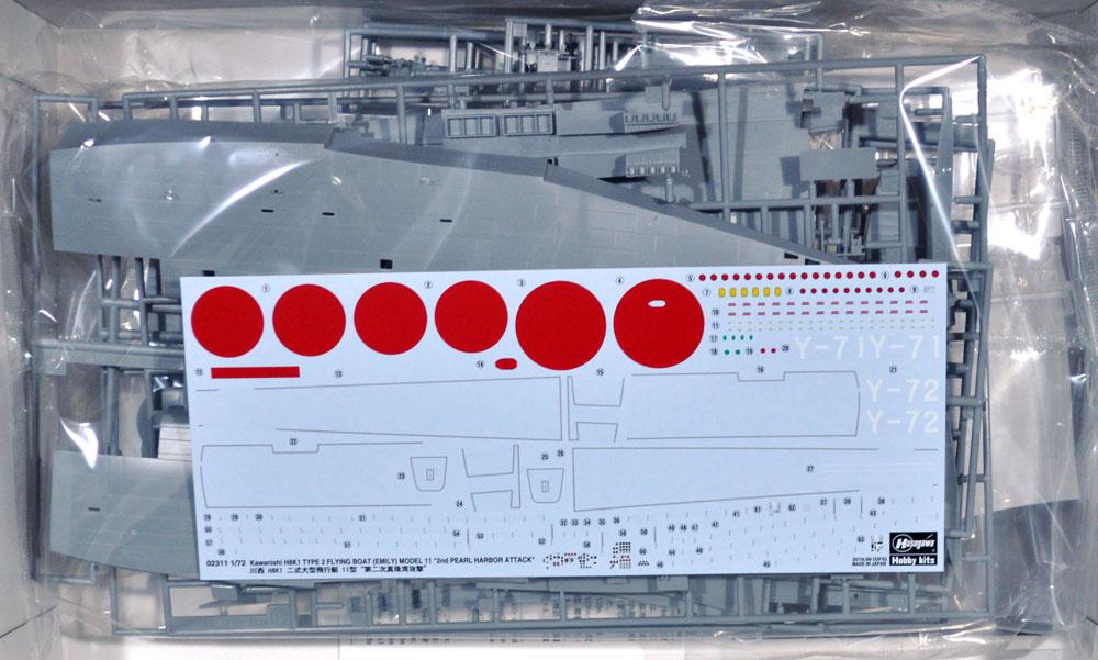 川西 H8K1 二式大型飛行艇 11型 第二次真珠湾攻撃プラモデル(ハセガワ1/72 飛行機 限定生産No.02311)商品画像_1