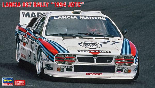 ランチア 037 ラリー 1994 全日本GTプラモデル(ハセガワ1/24 自動車 限定生産No.20414)商品画像