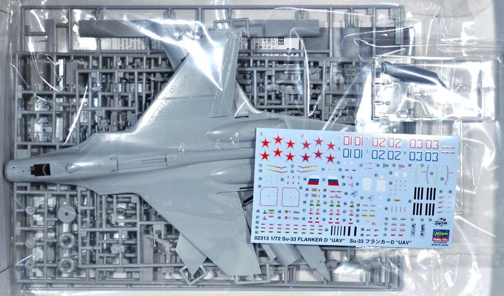 Su-33 フランカーD UAVプラモデル(ハセガワ1/72 飛行機 限定生産No.02313)商品画像_1