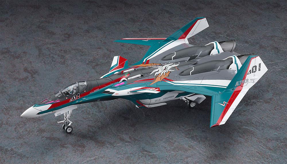 VF-31S ジークフリード アラド機 マクロスΔプラモデル(ハセガワ1/72 マクロスシリーズNo.65861)商品画像_2
