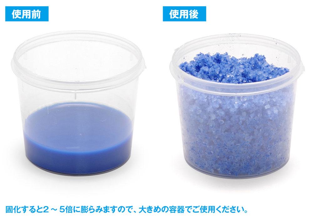 水性・油性兼用 塗料固化剤固化剤(ウェーブ造型資材No.OM067)商品画像_2