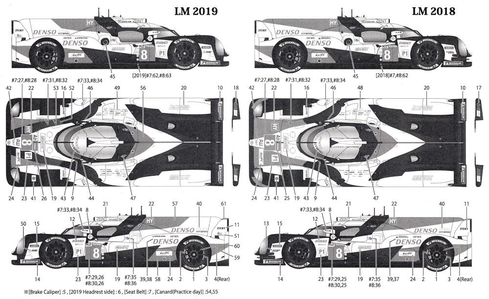 トヨタ TS050 ルマン 2019/2018 フルスポンサーロゴ デカールデカール(タブデザイン1/24 デカールNo.TABU-24085)商品画像_1