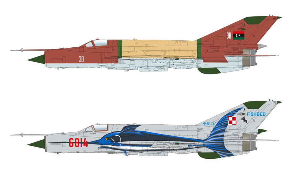 MiG-21MF 戦闘攻撃機プラモデル(エデュアルド1/72 ウィークエンド エディションNo.7451)商品画像_3