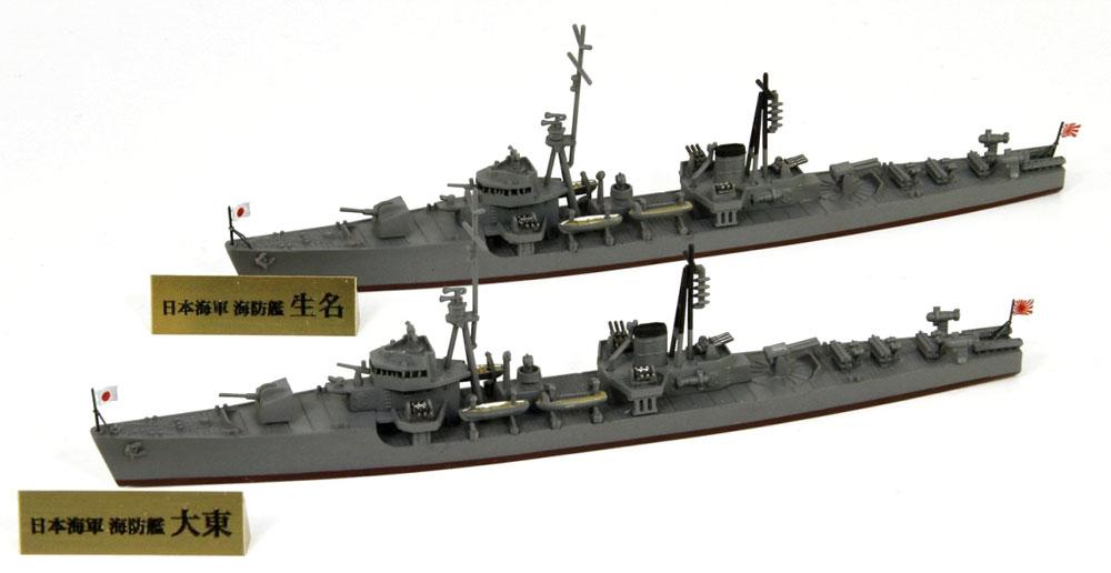 日本海軍 海防艦 大東・生名プラモデル(ピットロード1/700 スカイウェーブ W シリーズNo.SPW067)商品画像_2
