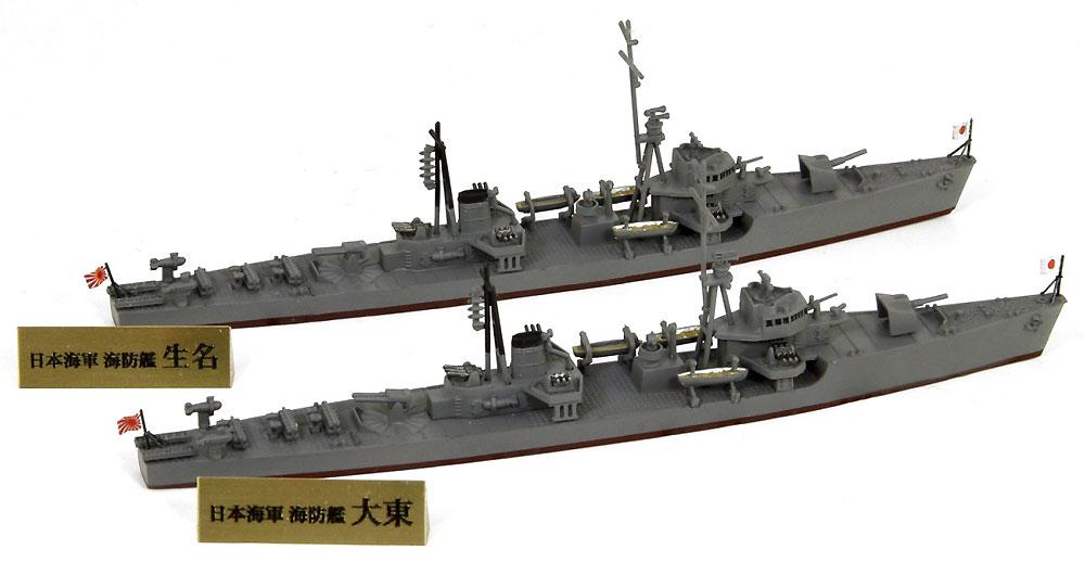 日本海軍 海防艦 大東・生名プラモデル(ピットロード1/700 スカイウェーブ W シリーズNo.SPW067)商品画像_3