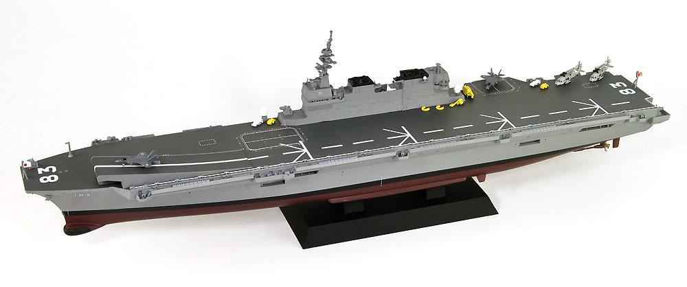 海上自衛隊 ヘリコプター搭載護衛艦 DDH-183 いずも 多用途運用護衛艦 改装用 スキージャンプ甲板付き 限定版プラモデル(ピットロード1/700 スカイウェーブ J シリーズNo.J072CV)商品画像_2