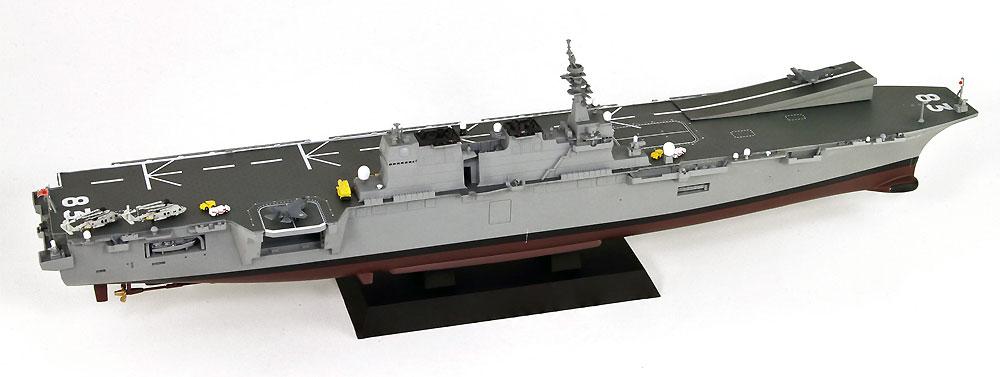 海上自衛隊 ヘリコプター搭載護衛艦 DDH-183 いずも 多用途運用護衛艦 改装用 スキージャンプ甲板付き 限定版プラモデル(ピットロード1/700 スカイウェーブ J シリーズNo.J072CV)商品画像_3