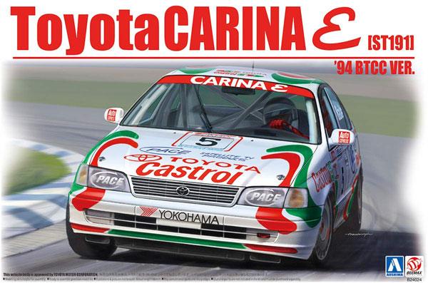 トヨタ カリーナ E ST191