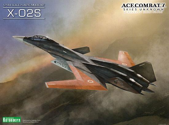 X-02Sプラモデル(コトブキヤエースコンバット インフィニティ (ACE COMBAT INFINITY)No.KP492)商品画像