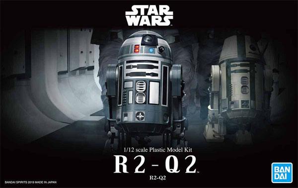 R2-Q2プラモデル(バンダイスターウォーズNo.5057710)商品画像