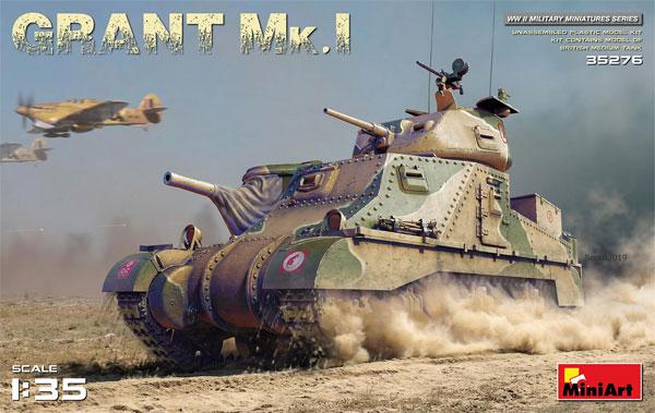 グラント Mk.1プラモデル(ミニアート1/35 WW2 ミリタリーミニチュアNo.35276)商品画像