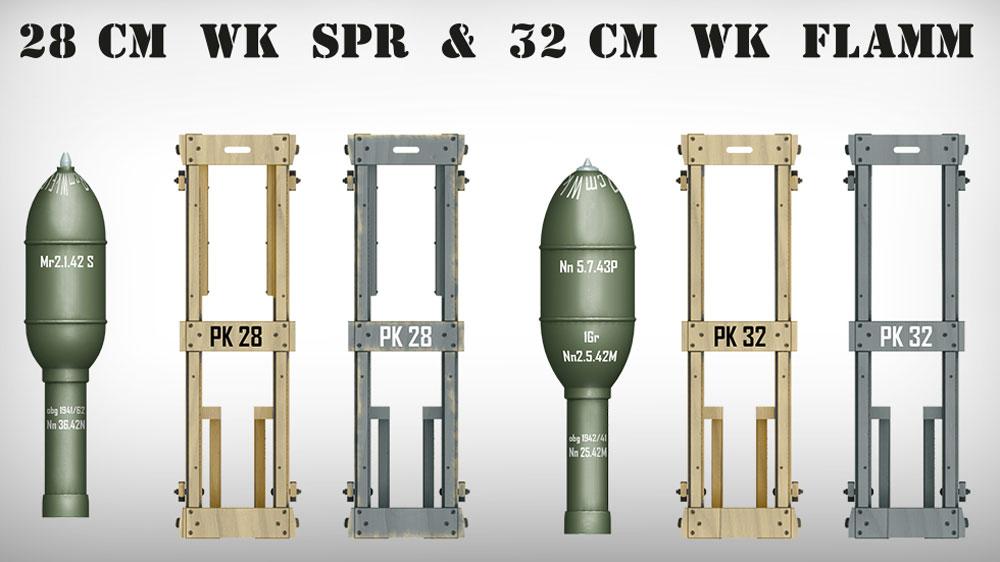 ドイツ 28cm ロケット榴弾 & 32cm ロケット焼夷弾セットプラモデル(ミニアート1/35 WW2 ミリタリーミニチュアNo.35316)商品画像_2
