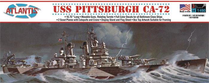 アメリカ海軍 重巡洋艦 ピッツバーグ CA-72 (旧レベル)プラモデル(アトランティスプラスチックモデルキットNo.H457)商品画像