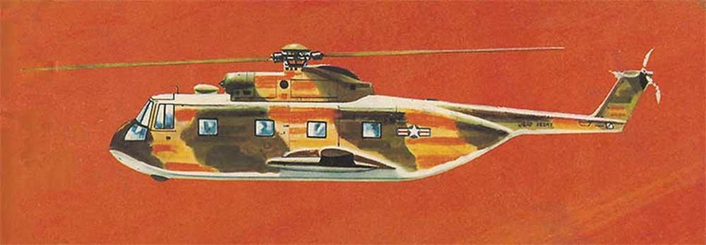 シコルスキー HH-3 ジョリーグリーンジャイアント ヘリコプタープラモデル(アトランティスプラスチックモデルキットNo.A505)商品画像_1