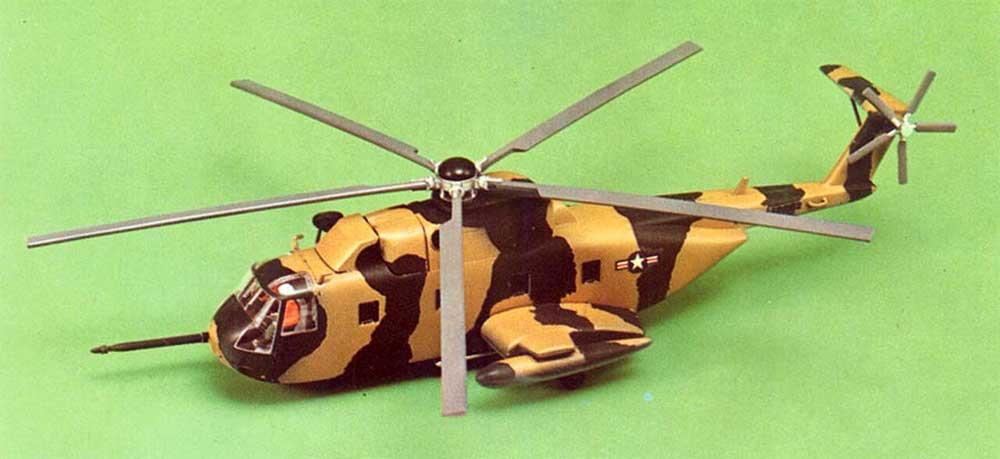 シコルスキー HH-3 ジョリーグリーンジャイアント ヘリコプタープラモデル(アトランティスプラスチックモデルキットNo.A505)商品画像_3