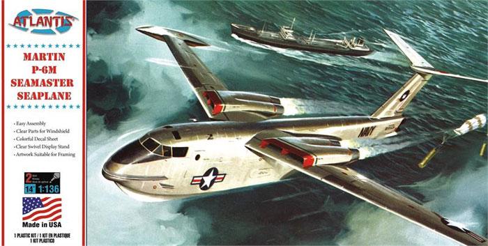 マーチン P-6M シーマスター w/スイベルスタンド (旧レベル)プラモデル(アトランティスプラスチックモデルキットNo.H244)商品画像