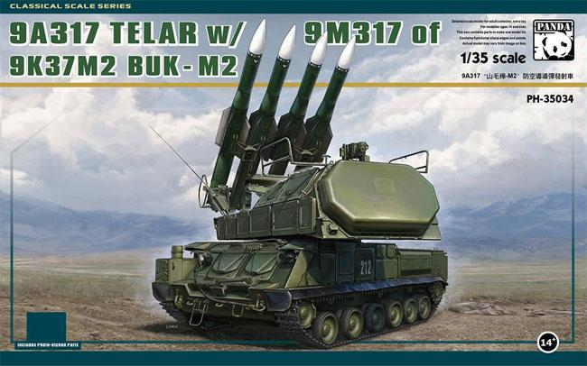 9K37M2 ブーク M2 (9A317 TELAR w/9M317)プラモデル(パンダホビー1/35 CLASSICAL SCALE SERIESNo.PH35034)商品画像