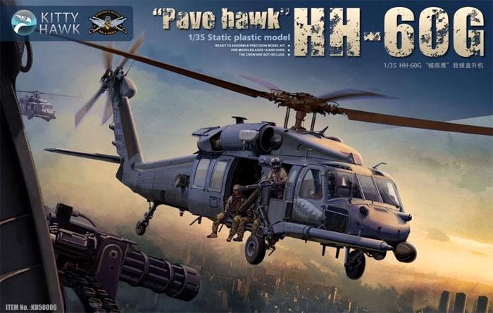 HH-60G ペイブホーク w/パイロットフィギュアプラモデル(キティホーク1/35 エアモデルNo.KH50006)商品画像
