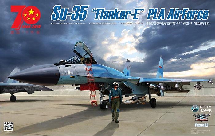 Su-35 フランカー E 中国人民解放軍空軍 Ver.2.0 w/ロシア軍 航空兵装装填カートセットプラモデル(キティホーク1/48 ミリタリーエアクラフト プラモデルNo.KH80128)商品画像