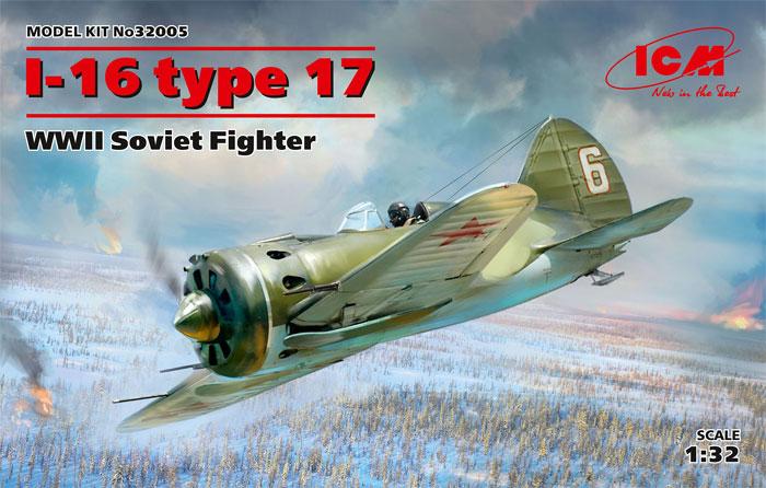 ポリカルポフ I-16 タイプ17プラモデル(ICM1/32 エアクラフトNo.32005)商品画像