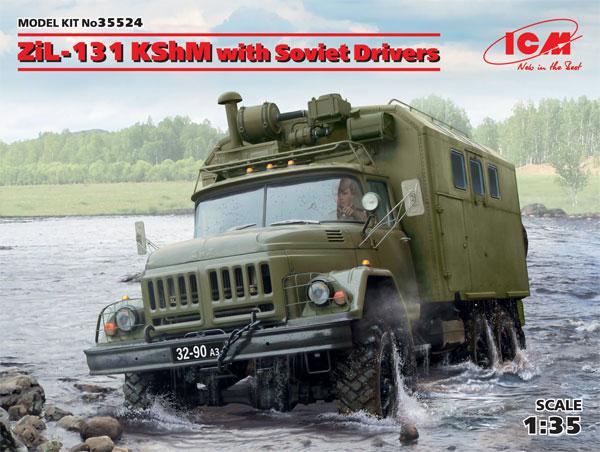 ZiL-131 KShM w/ソビエトドライバープラモデル(ICM1/35 ミリタリービークル・フィギュアNo.35524)商品画像