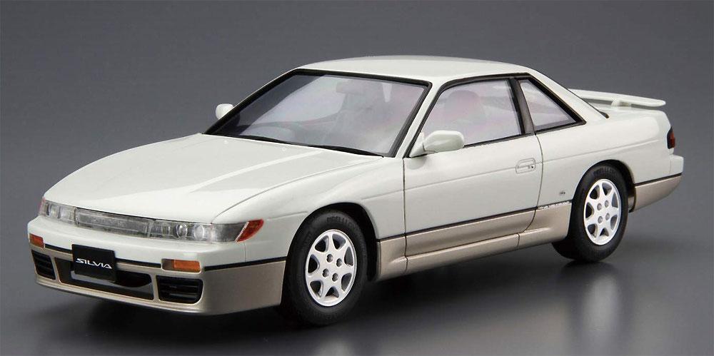 ニッサン PS13 シルビア K's ダイヤ・パッケージ '91プラモデル(アオシマ1/24 ザ・モデルカーNo.013)商品画像_2