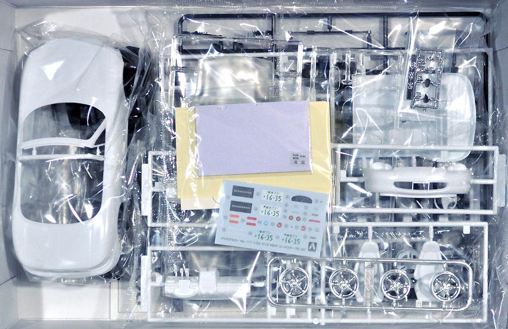 マツダ NB8C ロードスター RS '99プラモデル(アオシマ1/24 ザ・モデルカーNo.117)商品画像_1