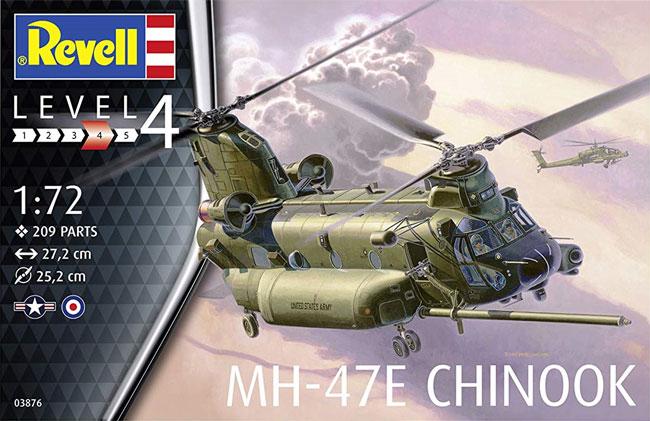 MH-47E チヌークプラモデル(レベル1/72 AircraftNo.03876)商品画像