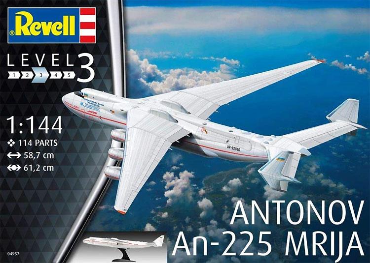 アントノフ AN-225 ムリーヤ プラモデル(レベル1/144 飛行機No.04957)商品画像