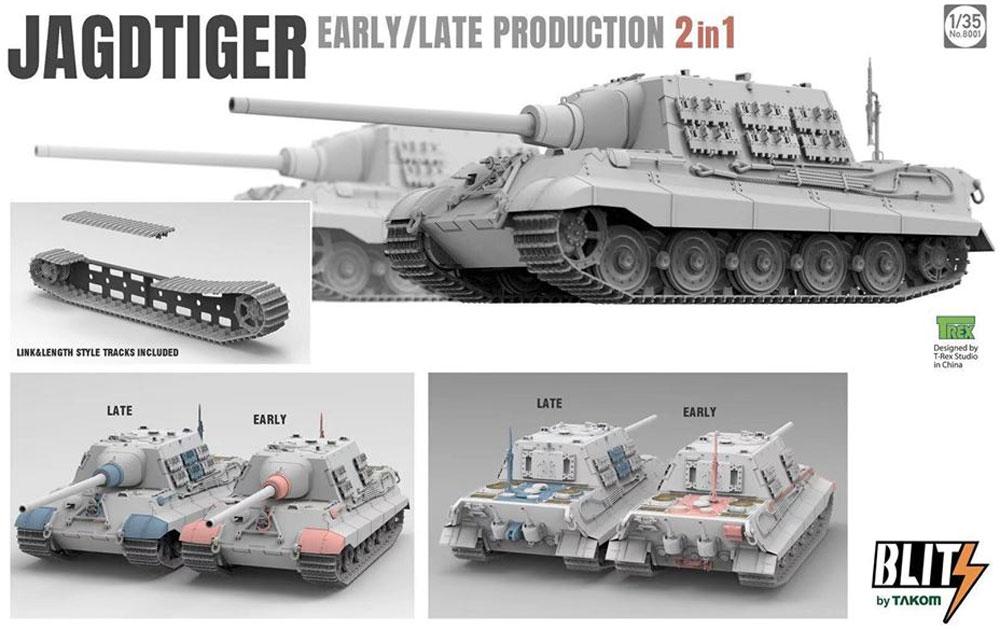 Sd.Kfz.186 ヤークトティーガー 前/後期型 2in1プラモデル(タコムBLITZNo.8001)商品画像_2