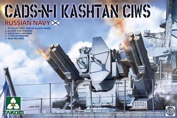 ロシア海軍 CADS-N-1 カシュタン CIWSプラモデル(タコム1/35 ミリタリーNo.2128)商品画像