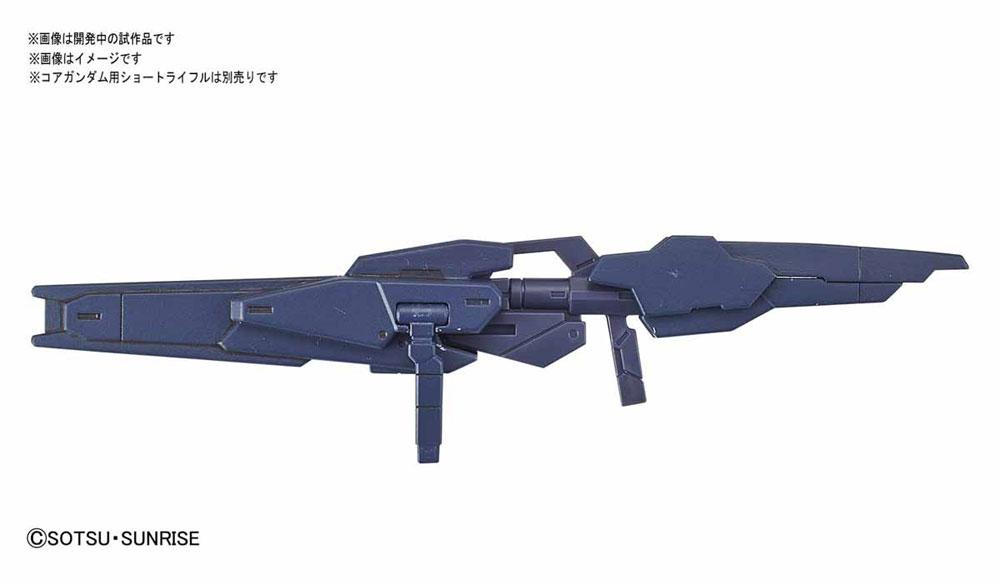 ヴィートルーウェポンズプラモデル(バンダイHGBD:R (ガンダムビルドダイバーズ Re:RISE)No.002)商品画像_2