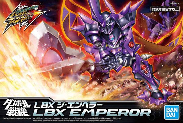 LBX ジ・エンペラープラモデル(バンダイダンボール戦機 ハイパーファンクションNo.002)商品画像