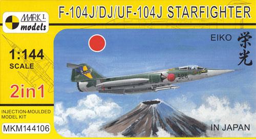 F-104J/DJ/UF-104J スターファイター 栄光プラモデル(MARK 1MARK 1 modelsNo.MKM144106)商品画像