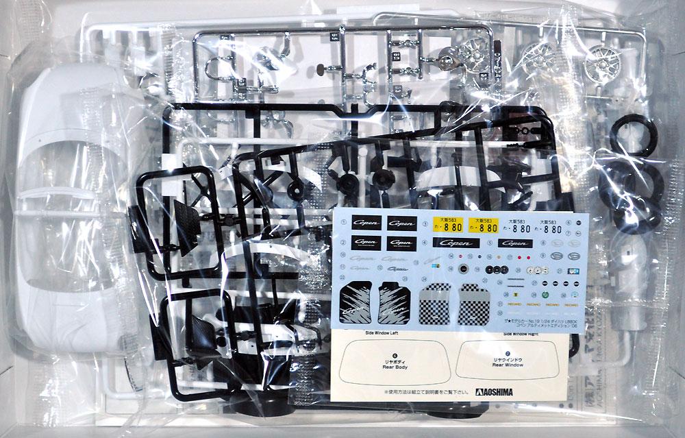 ダイハツ L880K コペン アルティメットエディション '06プラモデル(アオシマ1/24 ザ・モデルカーNo.019)商品画像_1