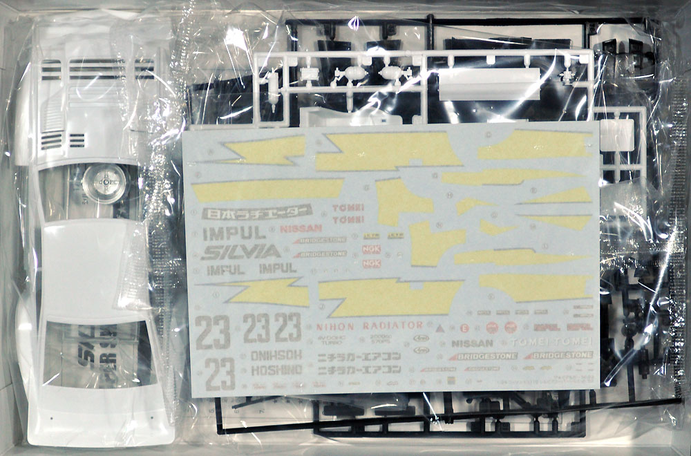 ニッサン KS110 シルビア スーパーシルエット '82プラモデル(アオシマ1/24 ザ・モデルカーNo.023)商品画像_1