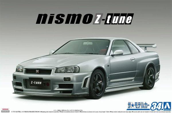 ニスモ BNR34 スカイライン GT-R Z-tune