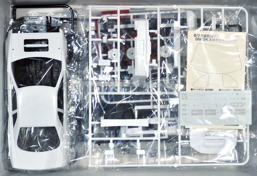 ニスモ BNR34 スカイライン GT-R Z-tune '04プラモデル(アオシマ1/24 ザ・モデルカーNo.034)商品画像_1