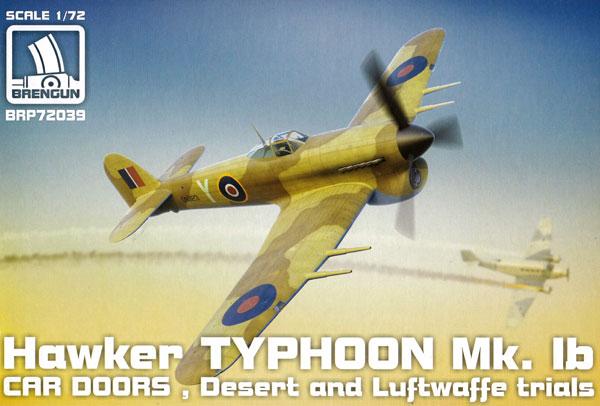 ホーカー タイフーン Mk.1b カードア 砂漠迷彩、ドイツ空軍 トライアルプラモデル(ブレンガン1/72 Plastic kitsNo.BRP72039)商品画像