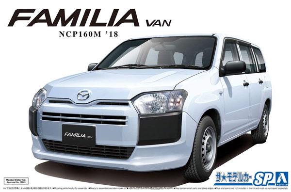 マツダ NCP160M ファミリア バン