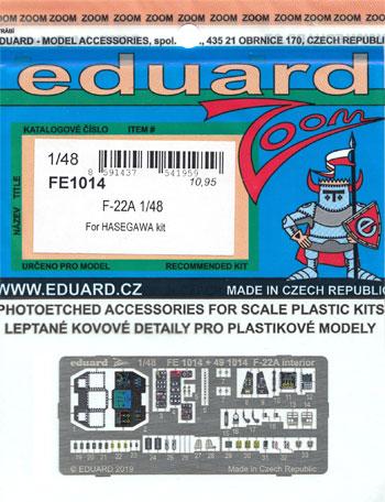 F-22A ラプター ズーム エッチングパーツエッチング(エデュアルド1/48 エアクラフト カラーエッチング ズーム (FE-×)No.FE1014)商品画像