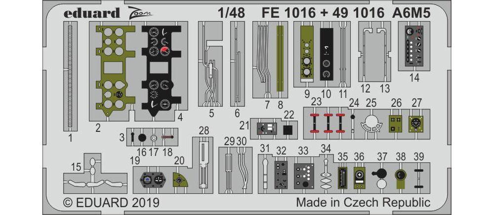 三菱 零式艦上戦闘機 52型 ズーム エッチングパーツエッチング(エデュアルド1/48 エアクラフト カラーエッチング ズーム (FE-×)No.FE1016)商品画像_1