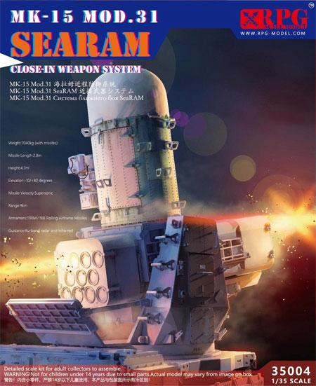 アメリカ海軍 MK-15 Mod.31 SeRAMプラモデル(RPG Scalemodel1/35 ミリタリーNo.35004)商品画像