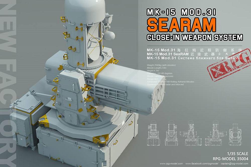 アメリカ海軍 MK-15 Mod.31 SeRAMプラモデル(RPG Scalemodel1/35 ミリタリーNo.35004)商品画像_1